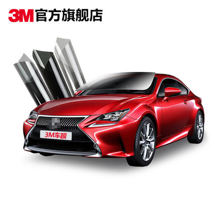 3M auto film Yat scenery throughout the whole car car film film insulation glass film solar film genuine authorized vehicles