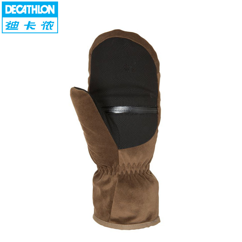 Перчатки Decathlon 8281313 2013 SOLOGNAC
