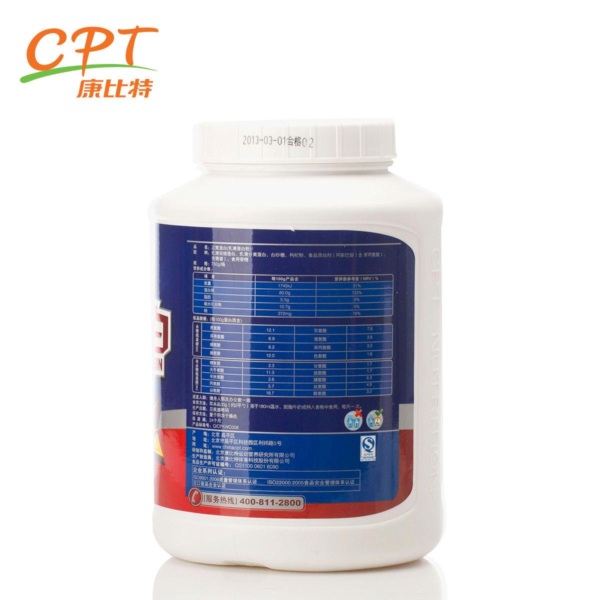 CPT  750g