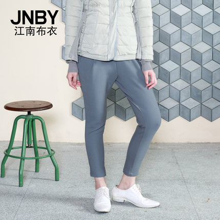 [ 20 ] anniversary special contributions JNBY South commoner new autumn and winter women's pants 5C63079-D2