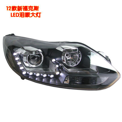 Longding 12 European version of the Ford Focus LED tears headlight assembly bifocal lens headlight assembly dedicated
