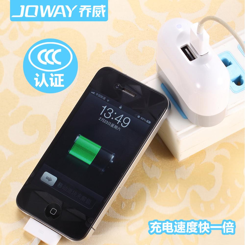 Зарядное устройство для мобильных телефонов Joway JC05 2A USB Joway