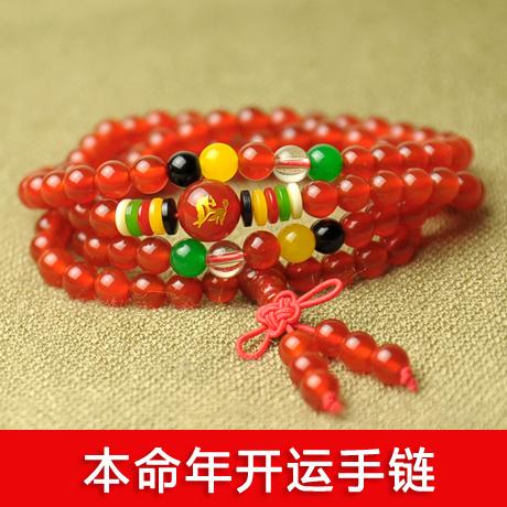 Цепочка на руку Zhen love jewelry sz139 2014