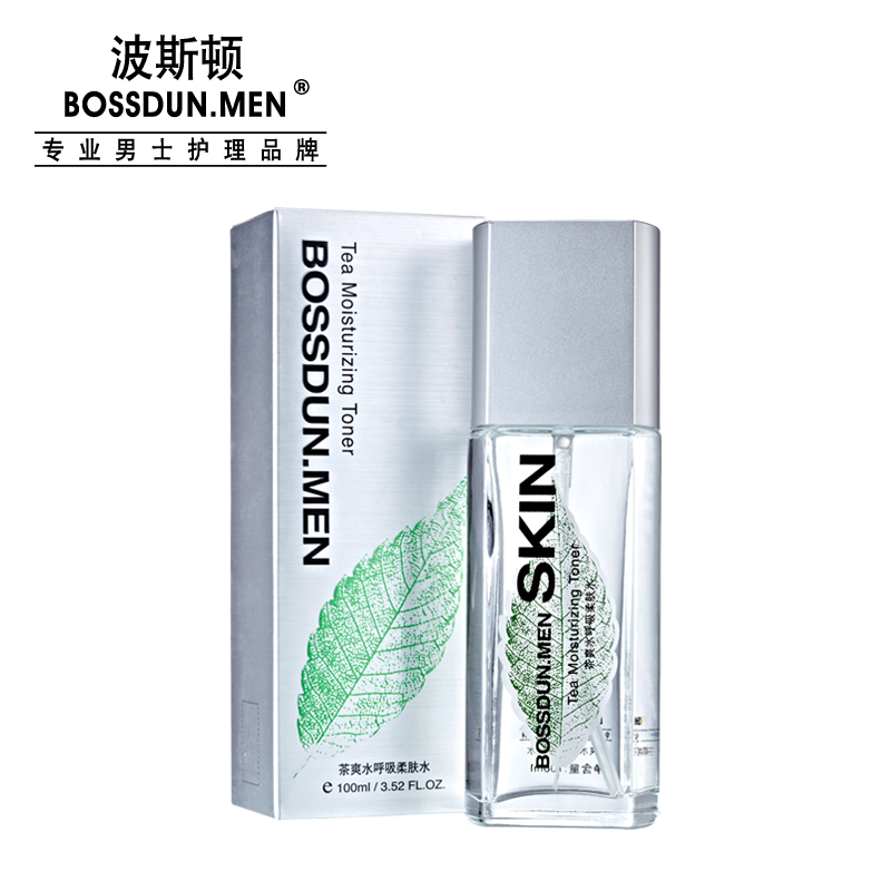 Bossdun men  100ml
