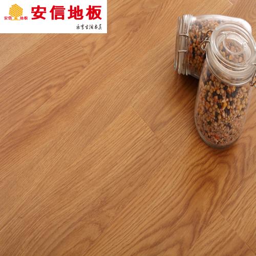 安信地板价格 适用于地热的原橡强化地板