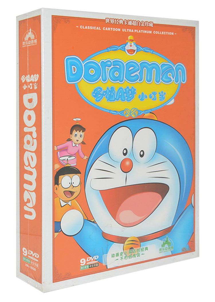 Мультфильм Дора мечта Doraemon Doraemon Doraemon 9dvd подлинных сокровищ ультра специальных CD мультфильм