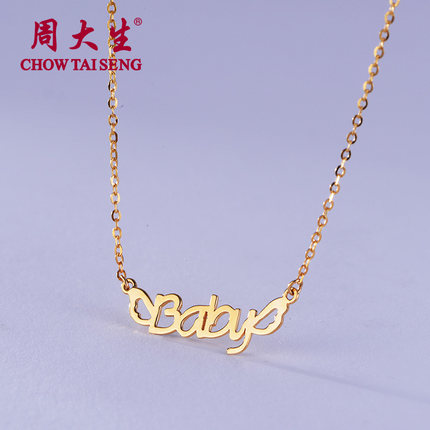 Chow Tai Seng 18K gold necklace rose gold color gold necklace set chain necklace female models baby alphabet cards to send his girlfriend