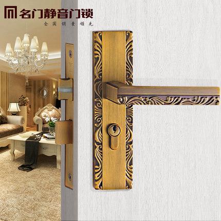 名门门锁正品高档中式欧式室内房门锁双舌执手锁具古铜锁特价包邮
