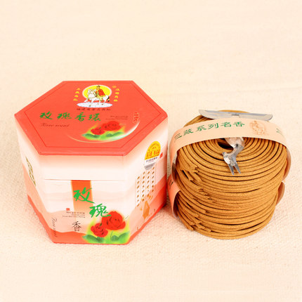 Court -margin small-cap incense incense sandalwood incense ring florid flourishing series of four hours