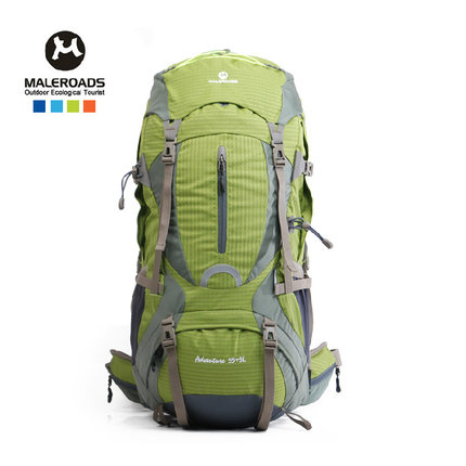 b1a7821677 Buy Mai Lushi outdoor mountaineering bag authentic new large-capacity outdoor  backpack shoulder bag men and women 50L 60L in Cheap Price on m.alibaba.com