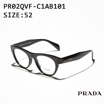 Cheap Prada Optical Frames, find Prada Optical Frames deals on line ...