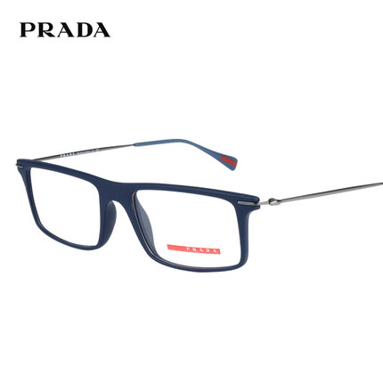 Buy PRADA Prada glasses lightweight sheet metal eyeglass ...
