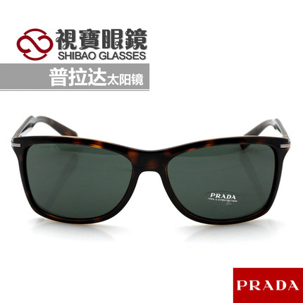 e54f8b5ff15 Get Quotations · PRADA Prada sunglasses sunglasses sunglasses for men drove  SPR10O