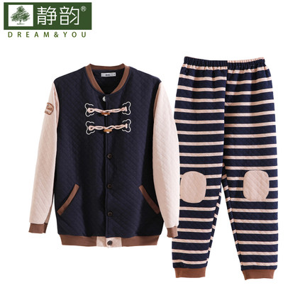 Cheap Personalized Pajamas For Men, find Personalized Pajamas For ...