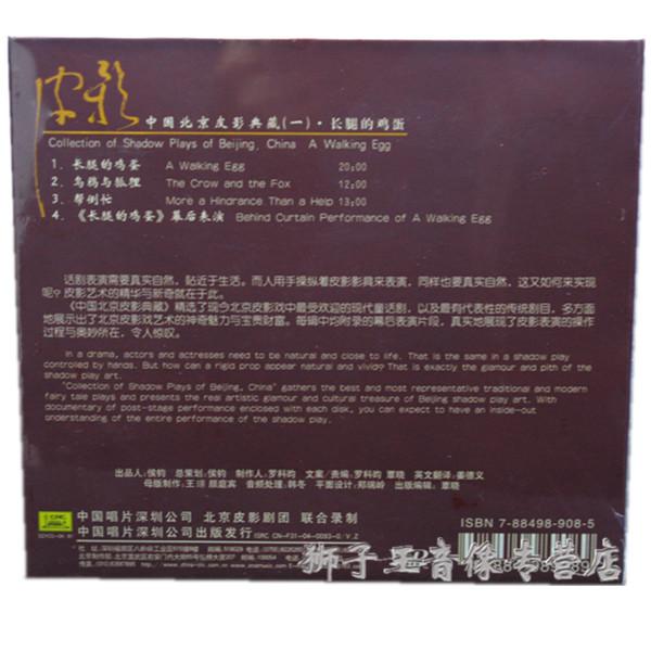 Мультфильм   Vcd VCD
