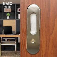 Замок дверной механический Kabo