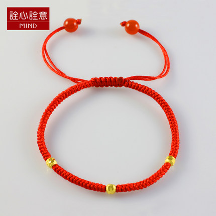 Quan Heart Meaning 999 Gold Beads 24k Bracelet Red String Transit Male And