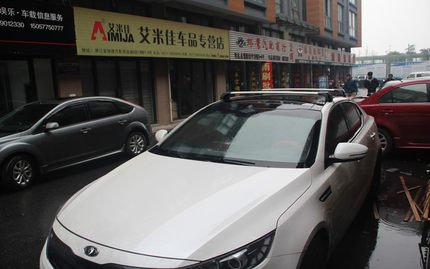 Cheap Roof Rack Kia Find Roof Rack Kia Deals On Line At