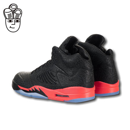 3ce54aca9c28 Air Jordan 3Lab5 AJ5 Infrared black and red burst crack generation  ultra-limited 599581-