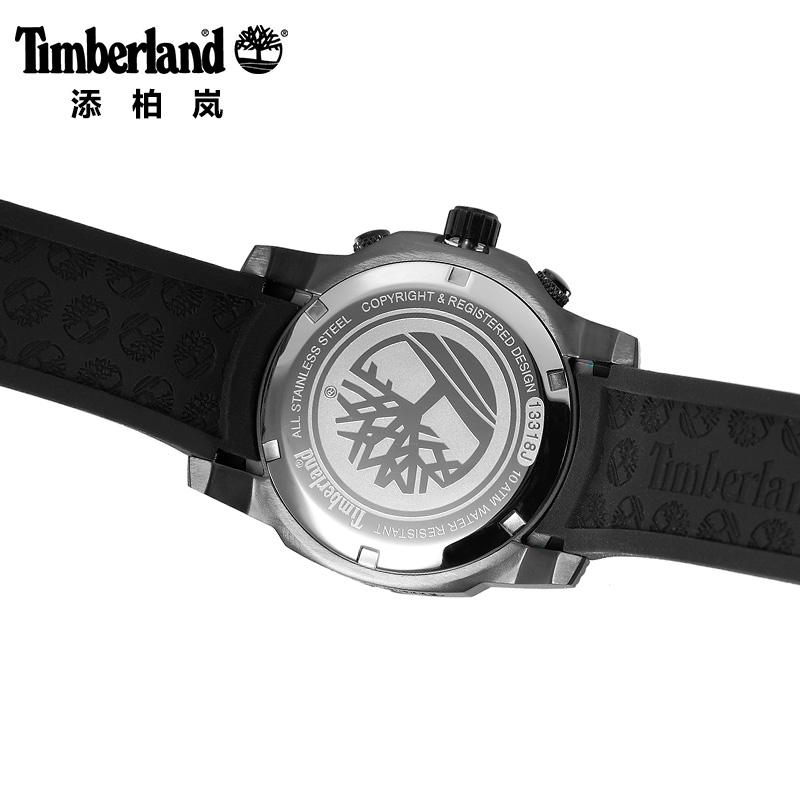 Часы Timberland TBL.13318JSUB 02