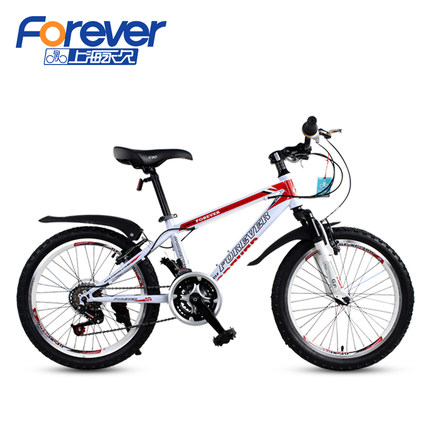 Cheap Boys Bikes 18 Inch inch mountain bike