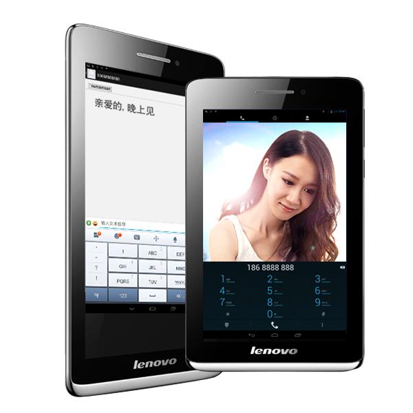 Lenovo lenovo s5000 h 16gb 3g unicom quad core 7 inch for Home goods mobile