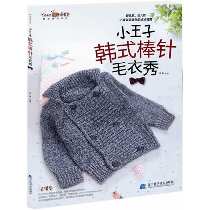 Buy Free shipping one can understand fashion baby sweater ...