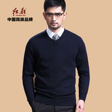 Men's sweater Red is mm1565