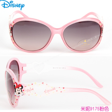 Sunglasses Disney 9173 2014 100%