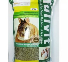 Jolly pet products jp56 JOLLY 2.5kg/5