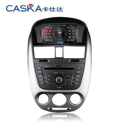 Caska new Buick Excelle monarch Weiang Cora Hideo gt gl8 car car dvd navigation one machine