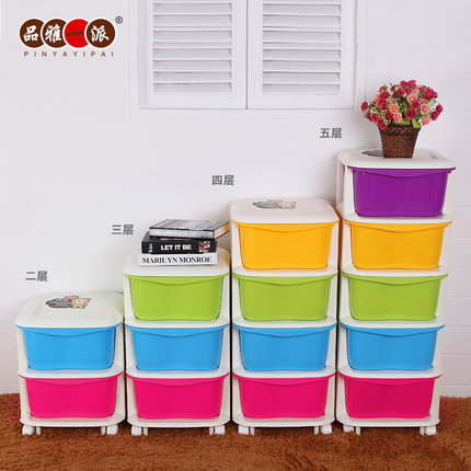 Genuine products Ya 371 plastic drawer storage cabinets lockers finishing cabinet baby wardrobe drawers Children