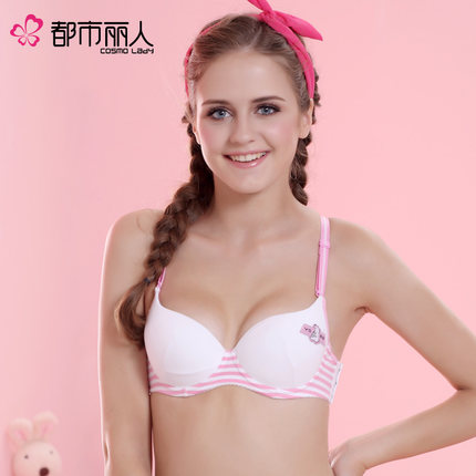 J Urban Beauty Colorful Bras Sexy School Girls Underwear Gather Adjustable Underwear B Cup Focus