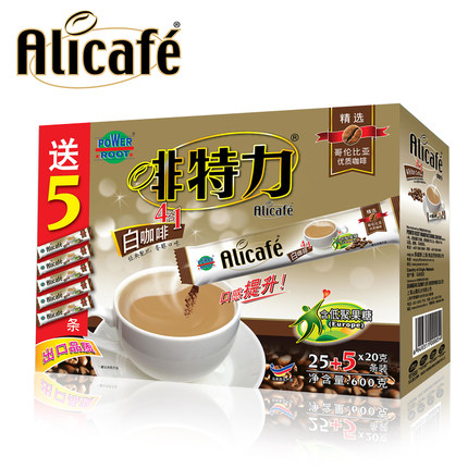 alicafe swot instant coffee market This report on coffee & tea production: provides market size information to assist with planning and strategic decisions includes the necessary information to perform swot, pest and steer analysis.