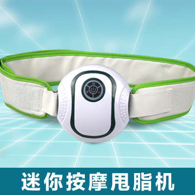 Mini genuine rejection of fat slimming belt slimming powerful body sculpting machine vibration shook the instrument X5 reduce stomach times