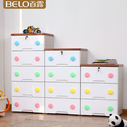 New Special One Hundred Exposed Drawer Storage Cabinets Plastic Toys,  Childrenu0027s Clothes Lockers Baby Wardrobe