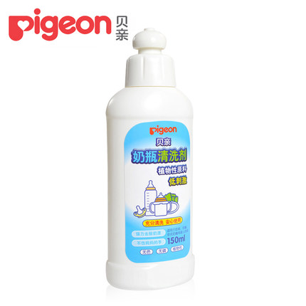 Pigeon baby bottle cleaner bottle bottled fruit and vegetable washing liquid natural ingredients 150ml MA25