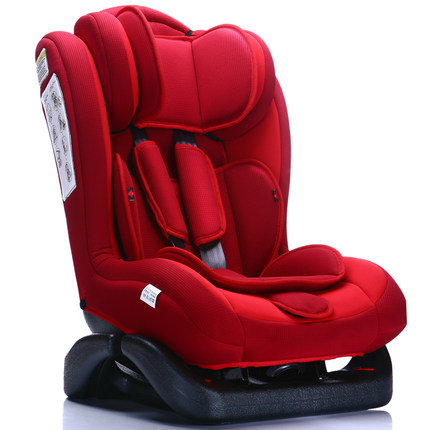 Get Quotations Special Pouch Baby Car Seat Child Safety Reclining 0 4 Years Old