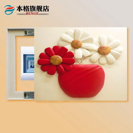 The grid meter box decorative painting box distribution box sliding gates switch box creative crystal frameless mural paintings